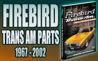 Firebird parts catalog